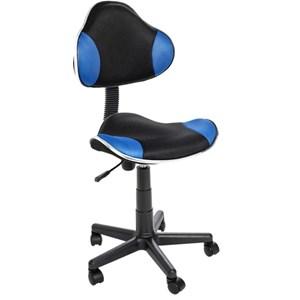 Cadeira de Escritório Anatômica Qzy Best