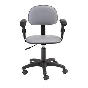 Cadeira Escritório Giratória com Braço Digitador Espuma Laminada Cinza