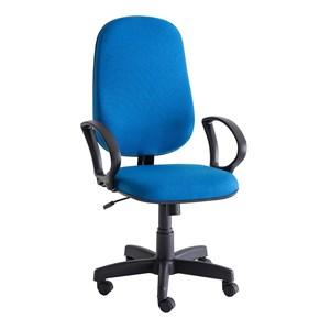 Cadeira Escritório Giratória Presidente com Braço Digitador Azul